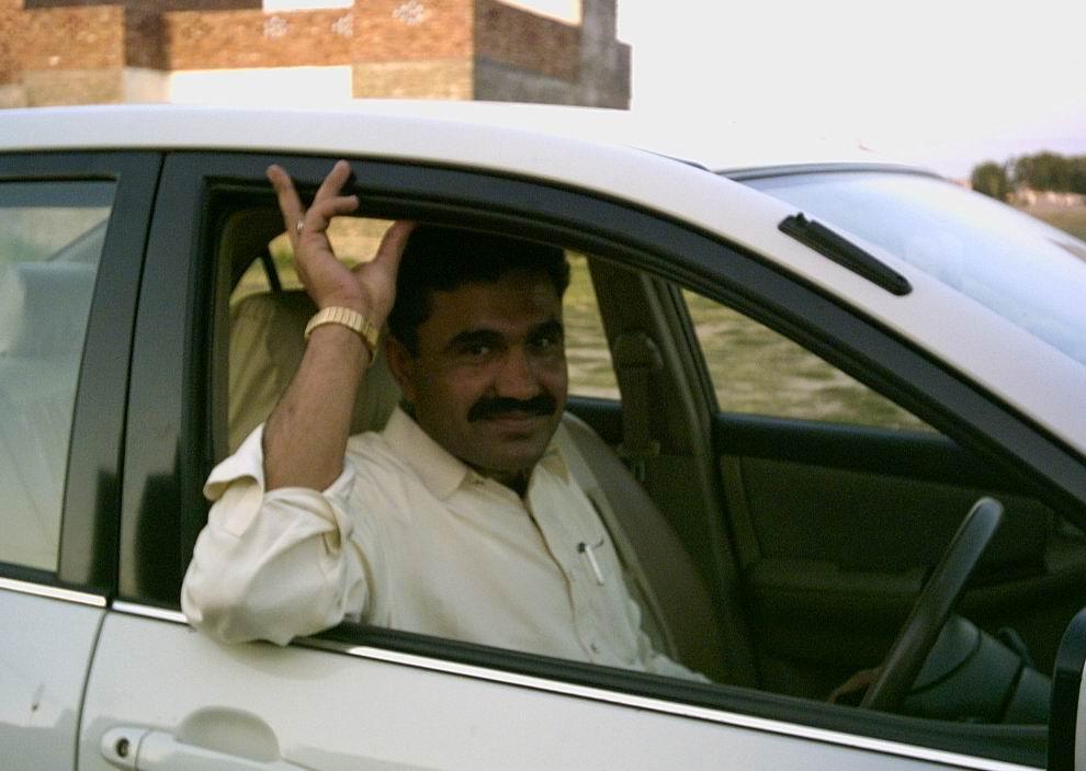 Malik Nasir Ali