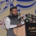 Mufti Abu Huraira Mohiuddin