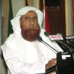 Mufti Ghulam Mohiuddin