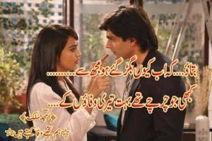 Amjad poetry4