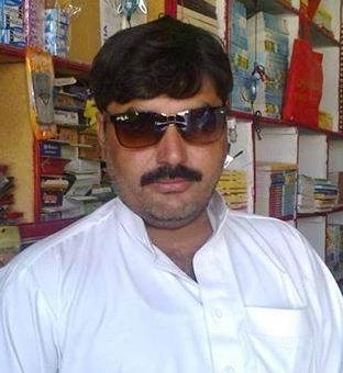 Ishtiaq ur Rehman