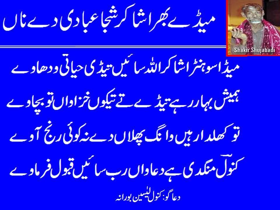 kanwal poetry 1