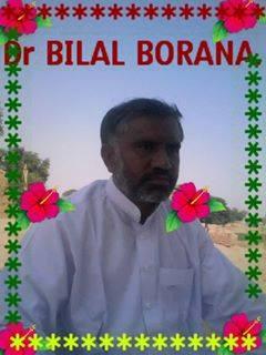 Dr Bilal Ahmad- Chowbara Layyah