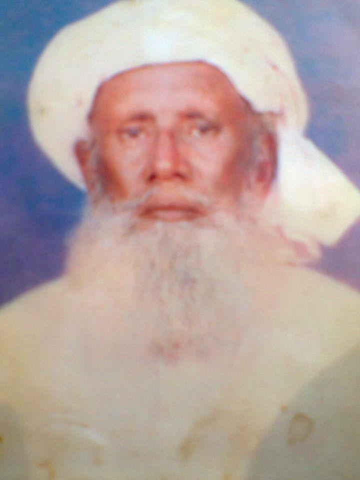 Rang Ali - Chowbara