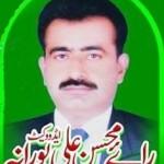 Rai Mohsin Ali Bourana - Muzaffar Garh