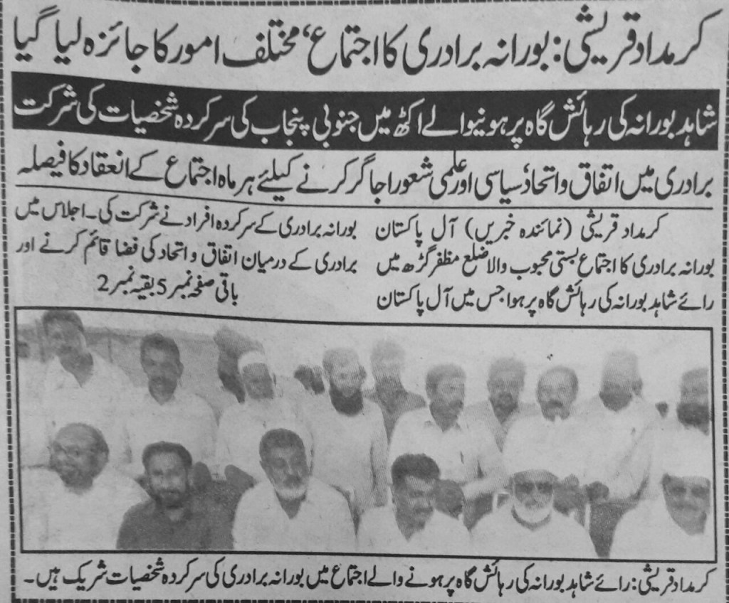 main news clipping