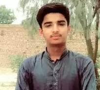 Malik Anees Ur Rehman