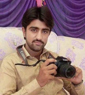 Alf ur Rehman