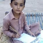 Muhammad Faizan son of Ahmad Sher - Shadia, Mianwali