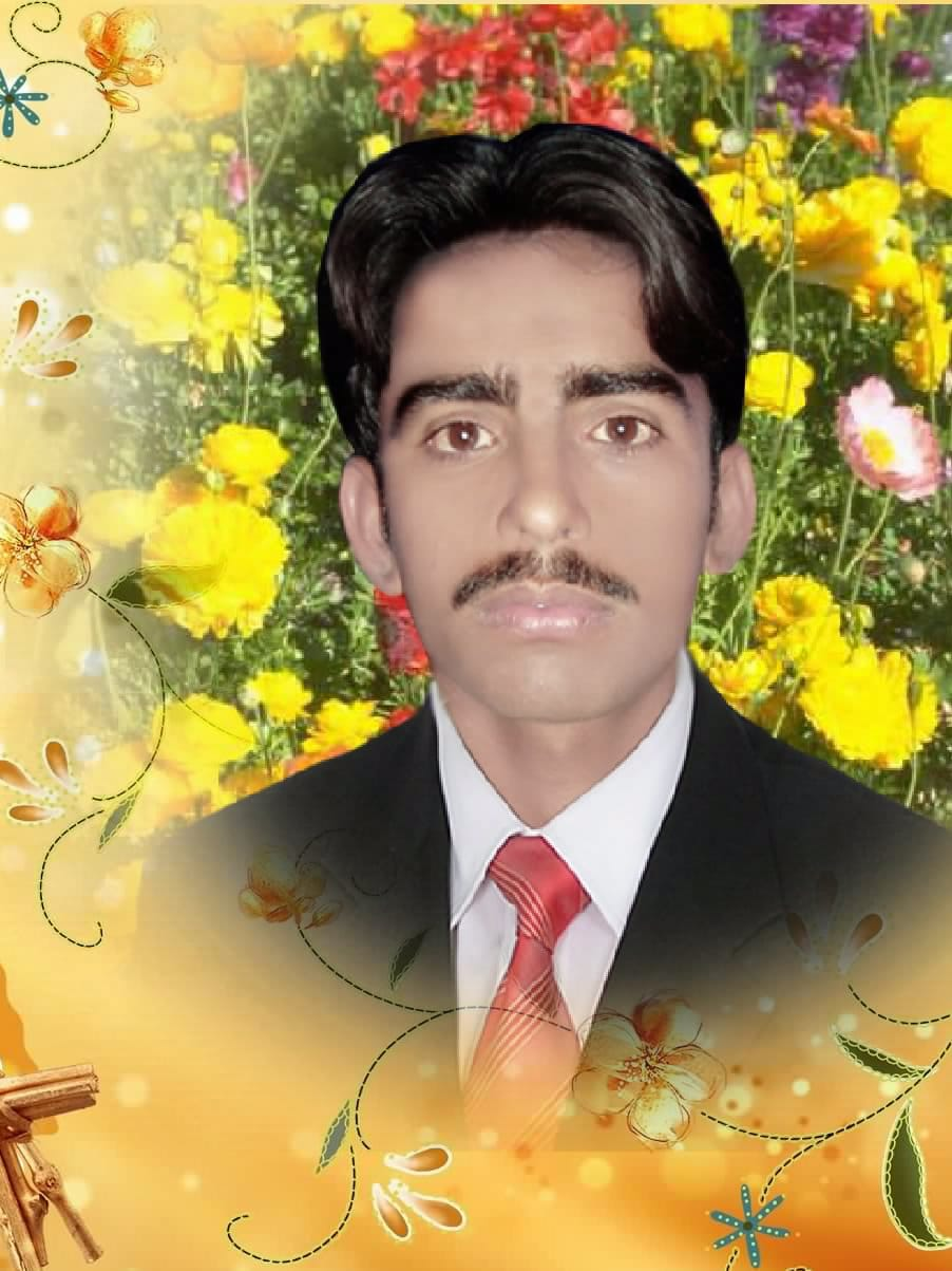 Tanveer Ahmed Bourana