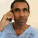 Umar Daraz - Shadia Mianwali