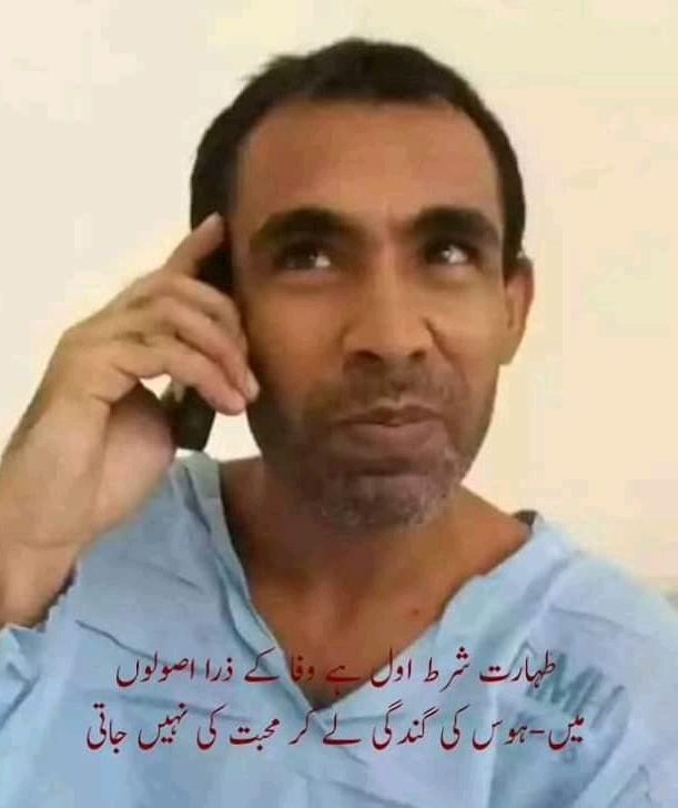 Umar Daraz