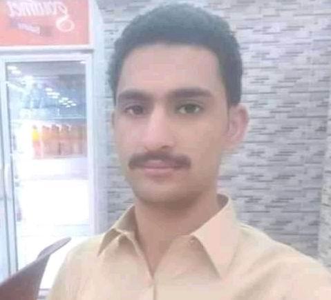 Muhammad Usama Aslam
