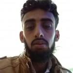 Muhammad Yasin - Biland