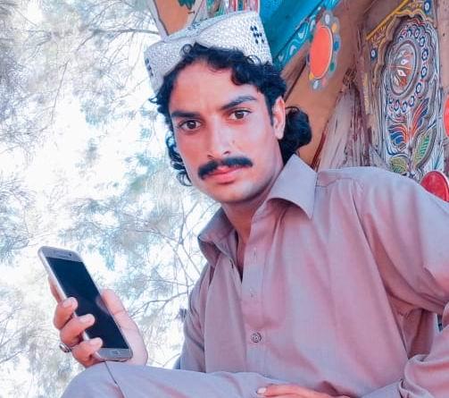 Inam Ullah Khan Bourana
